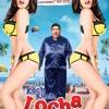 Kuch_Kuch_Locha_Hai_Official_Poster
